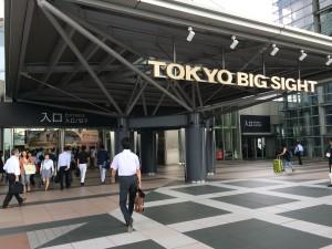 東京ビッグサイト到着です